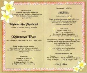 Undangan Pernikahan Dengan Islami Jual Dan Buat Undangan Pernikahan